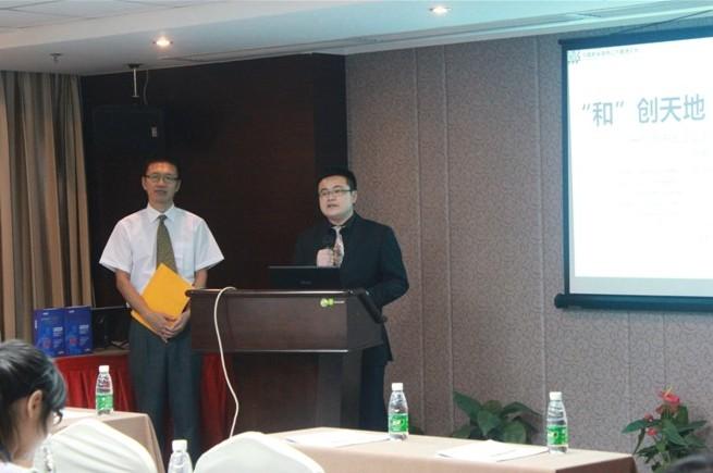 中国职业信用公共管理平台