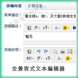 营销型网站管理系统