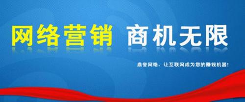 长沙  营销型网站